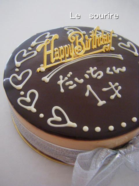 プラリネムースケーキ