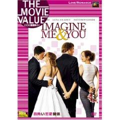 四角い恋愛関係 [DVD]