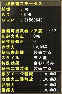 mhf_20130221_234448_842.jpg