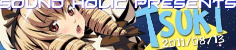 banner026.jpg