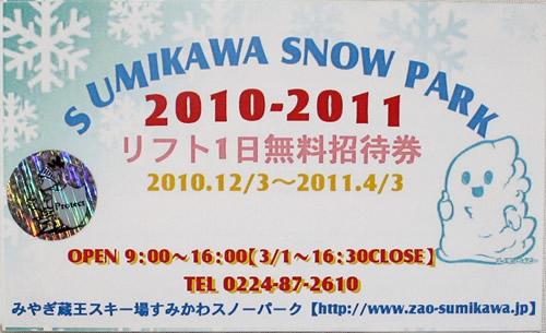 3_20101227143547.jpg