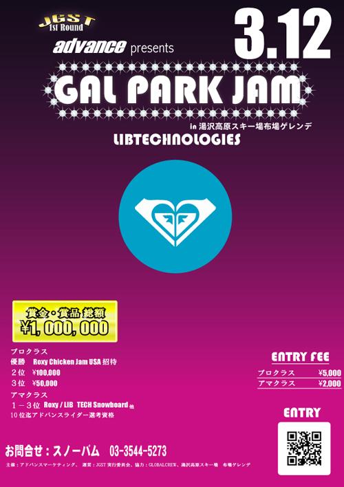 gal_park_jam.jpg