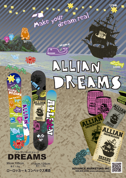 ALLIAN DREAMS