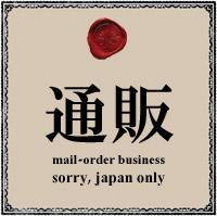form-order.jpg