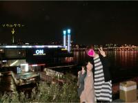 漢江からの夜景