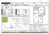 シャーメゾン東谷-1F-b