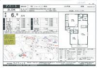 シャーメゾン東谷-2F-b