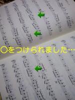 20100109180058