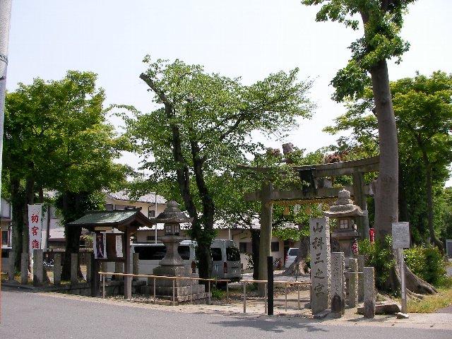 山科三ノ宮