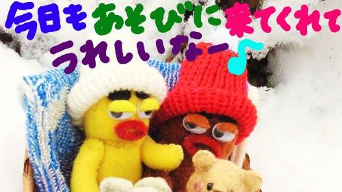 雪の日に☆