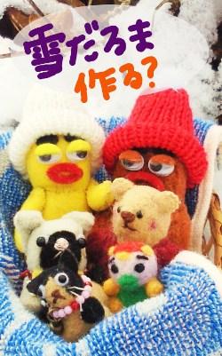 2012年の雪7☆
