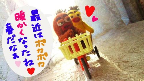 自転車に乗って2☆