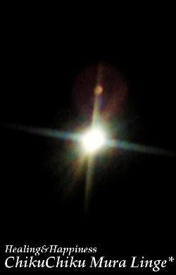 満月の様子☆