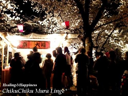 桜祭り11★