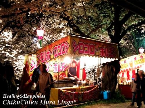 桜祭り10★