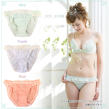 risam-tutu-shorts350.jpg