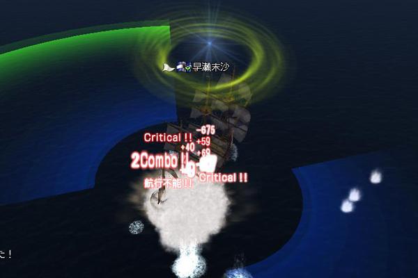 20120331160610_被_死霊の船