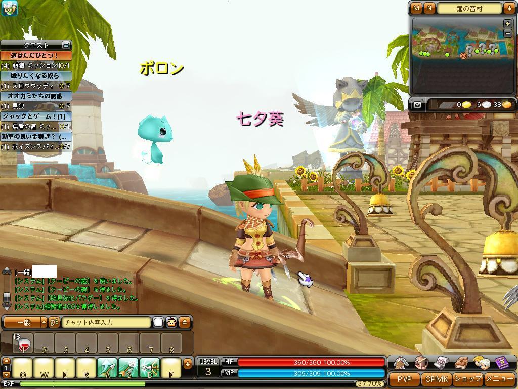 Dragonica10010717203800.jpg