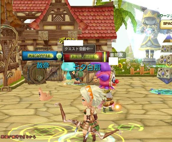 Dragonica10012216450600.jpg