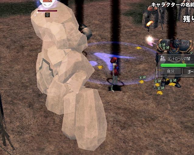 mabinogi_2009_07_14_001.jpg