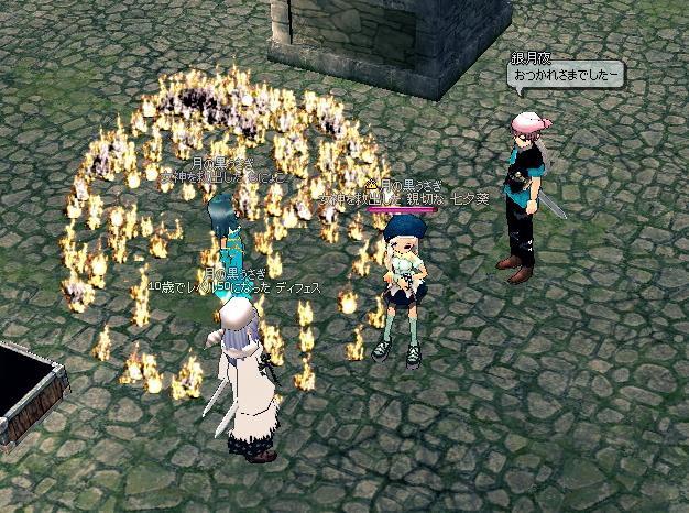 mabinogi_2009_08_18_006.jpg