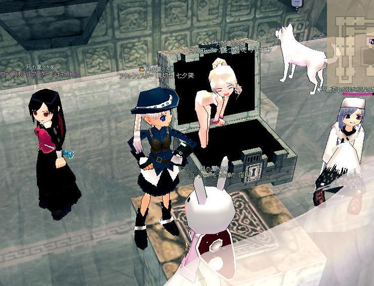 mabinogi_2009_08_25_003.jpg