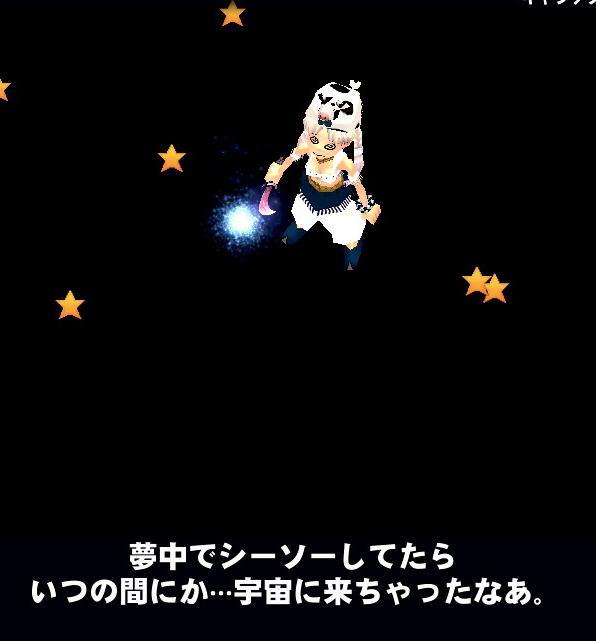 mabinogi_2009_09_24_006.jpg