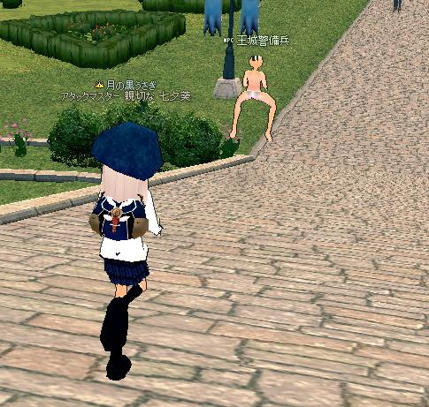 mabinogi_2009_12_25_008.jpg