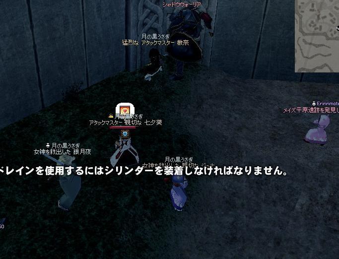 mabinogi_2009_12_30_006.jpg