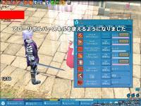 mabinogi_2009_12_13_002.jpg