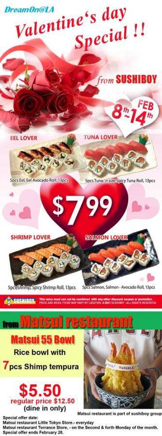 HV 262001 sushi