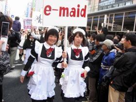 メイドパレード