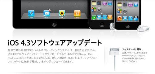 20110310_022無題_R