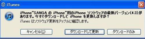 20110310_02_R.jpg