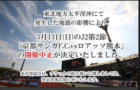 20110312_無題