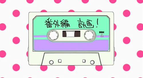 20110316_0003無題_R