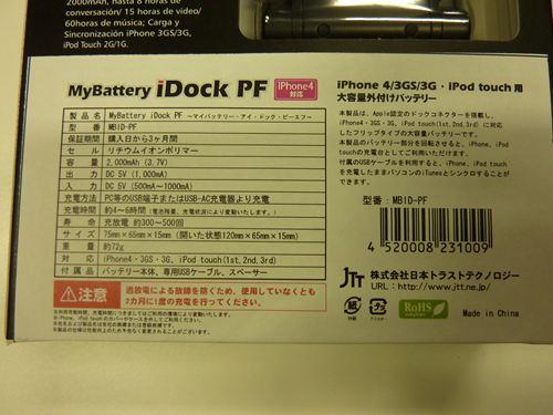 20110429_P1070482_R.jpg