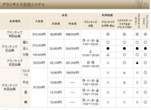 20110502_00001無題_R