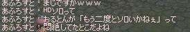 110501_2.jpg