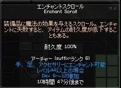 110501_8.jpg