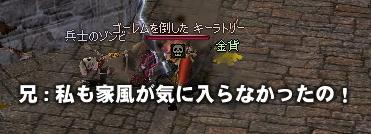 110503_1.jpg