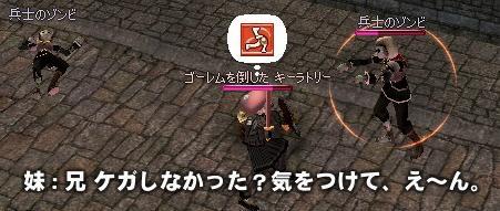 110503_2.jpg