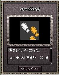 110605_3.jpg