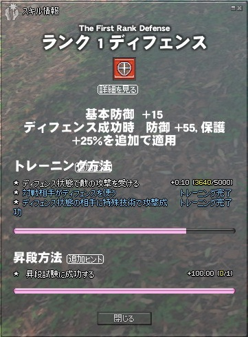 110921_2.jpg
