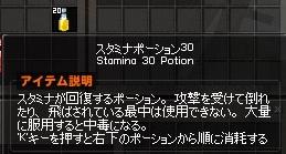 110925_1.jpg