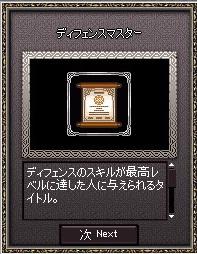 110925_3.jpg