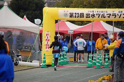 ツルマラソン