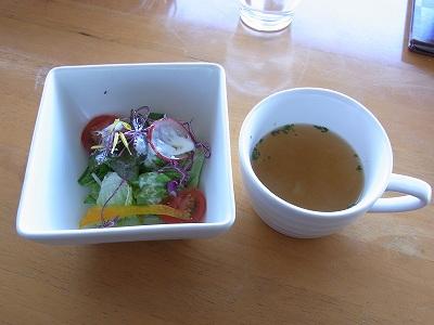 GONJA スープサラダ