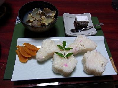 藍風亭 料理6