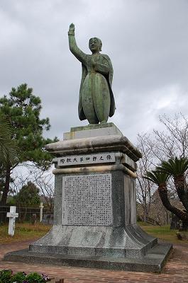 四郎公園の像